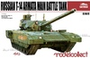 1:72 Russian Main Battle Tank T-14 Armata